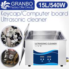 Granbo Ultrasonic Cleaner 15L Wash Bath 360W/540W Sonic Power with Stainless Steel Basket for Keyboard Key cap Circuit Board PCB