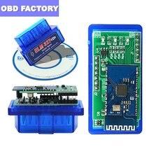 V1.5 pic18f25k80 elm327 obd2 scanner super mini elm327 bluetooth scanner diagonal elm327 bt v1.5 obdii interface obd2 elm 327