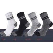 1PC New Men's Five-Finger Socks Anti-slip Cotton Breathable Sports Toe Middle Tube Split