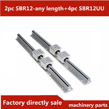 2Set SBR12 300 400 500 600 800 1000 1150mm Fully Supported Linear Rail Slide Shaft Rod With 4Pcs SBR12UU Bearing Block cnc parts(China)