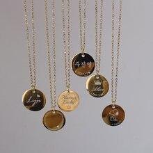Ожерелье на заказ с надписью 316l из нержавеющей стали женское