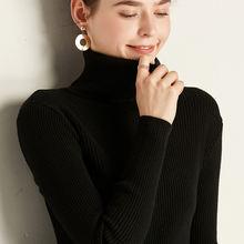 Новый водолазка свитер Перетягивать женщин осень и зима 2019