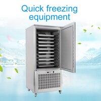 Small commercial stainless steel kitchen equipment dumplings quick freezer buns dough sea cucumber frozen food cabinet