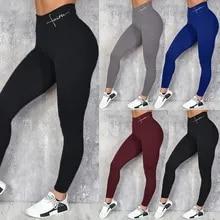 Leggings Fitness Pants Athleisure-Pants Ruched Bodybuilding High-Waist Women's Slim