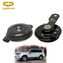Электрический дисковый динамик громкий 12 В Автомобильная сирена