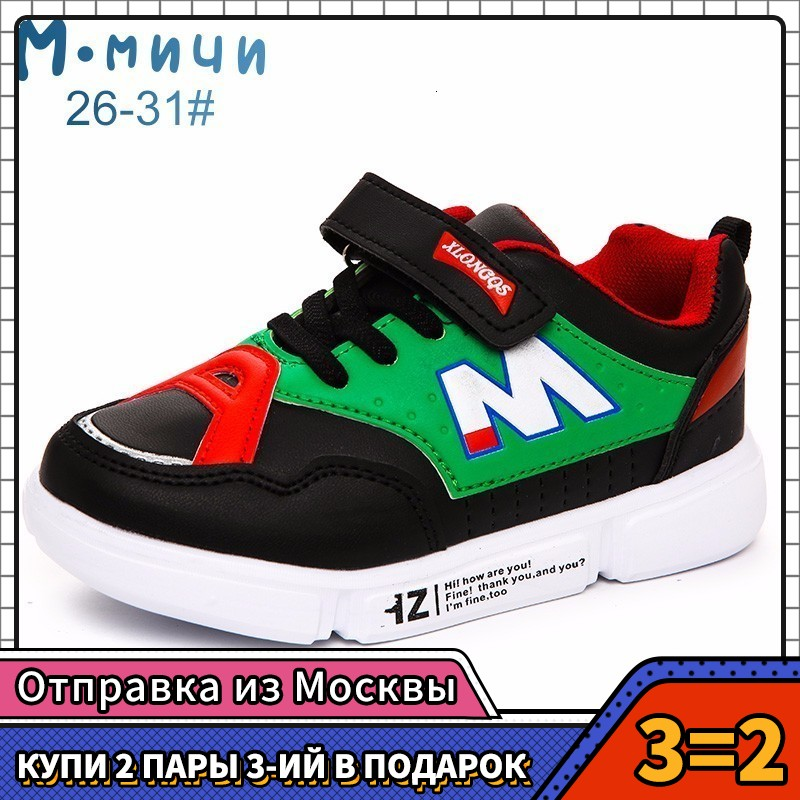 MMnun 3=2 Kids Shoes Boys Casual Shoes Anti-Slippery Sneakers Kids Running Shoes Spring PU Leather Shoes Boys Size 26-31 ML368