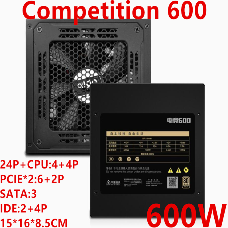New PSU For Aigo Brand 80PLUS Gold 600W Power Supply DJ600