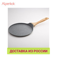 Pans Alpenkok 0Р 00015928 Kitchen Dining Bar aluminum pan with non stick