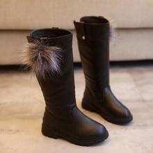 Новая детская обувь принцессы для маленьких детей; обувь с высоким берцем; модная удобная кожаная нескользящая обувь; классические ботинки;#814