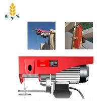 Fast miniature electric hoist 220v household small crane hoist 1 ton winch construction hoist crane