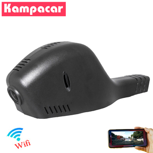 Kampacar Novatek 96658 Car Wif