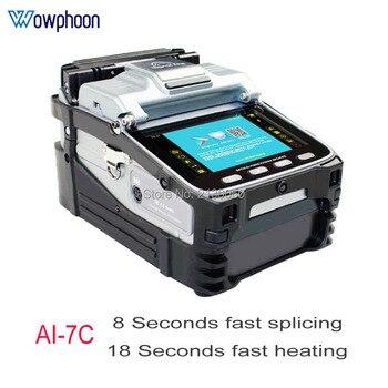 AI-7C Optical Fiber Fusion Splicer Splicing Machine AI 7C Six Motors Automatic FTTH Fiber Optic Welding Splicing Machine фото