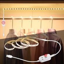 5V PIR Sensor de movimiento LED luces para armario de cocina regulable gabinete de noche luz escaleras de noche para espejo, guardarropa luz USB cinta