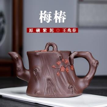 Yixing Famous Dark-red Enameled Pottery Teapot Full Manual Purple Mud Plum Pile Teapot 370 Milliliter Kung Fu Tea Have
