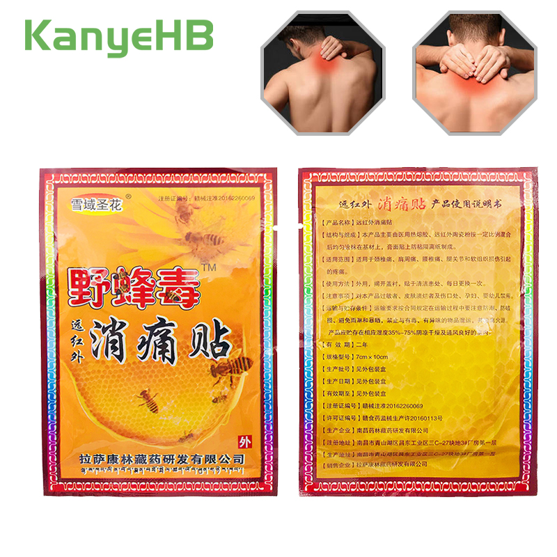 8pcs/bag Chinese Medical Plaster Back Neck Shoulder Wrist Mucscle Arthritis Joint Natural Herbal Pain Relief Patch H021