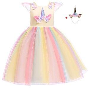 Image 3 - בנות Unicorn טוטו שמלת קשת נסיכת ילדי מסיבת שמלת בנות 2019 חג המולד ליל כל הקדושים פוני קוספליי תלבושות 3 10 שנים