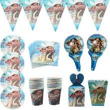 Desenhos animados moana tema do filme marinho fontes de festa aniversário do bebê descartáveis conjunto de tablewares de papel copo placa de toalha de mesa balões da folha
