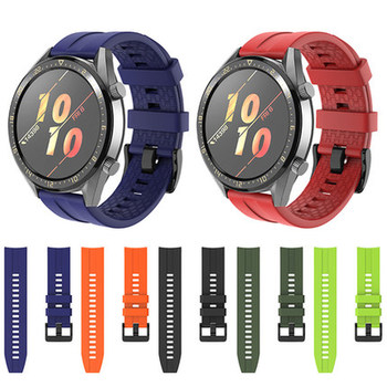 New Silicone Wrist Strap for Huawei Watch GT / GT2 46MM Band Strap for Amazfit GTR 47mm/ Stratos 2 3 Smart Watch Bracelet band leather bracelet watchband wrist band for honor magic for huawei watch gt 2e gt2 46mm bracelet strap for huami amazfit gtr 47 mm