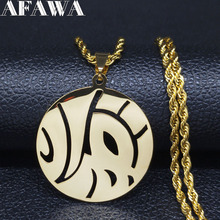 AFAWA Persian Pomegranate Stainless Steel Necklaces Gold Color Necklaces Pendants Jewelry collar acero inoxidable mujer N4114S01 summer mermaid stainless steel long necklace men women silver color necklace jewelry collar acero inoxidable mujer nzz5s03