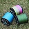 Best 9 Fishing Line Strands Braided PE Fishing Lines cb5feb1b7314637725a2e7: Blue|Green|Multicolor