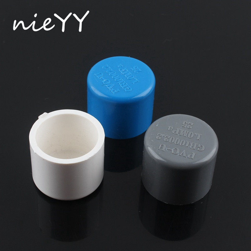 5pcs 25mm Water Supply Pipe PVC End Cap Connector Garden Irrigation Plug Tube Bulk Head Hydroponic Accessories