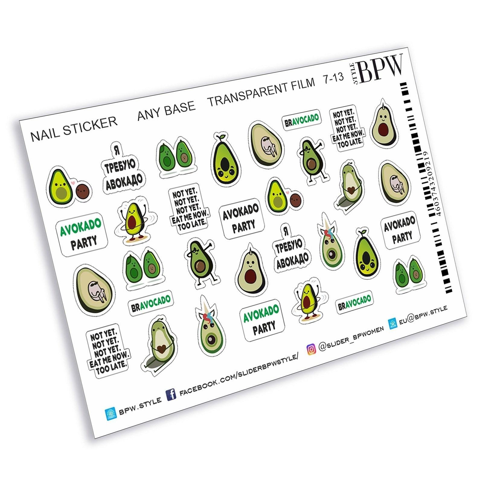 Nail Stickers Avocado, BPW. Style, Nail Stickers, Ns7-13