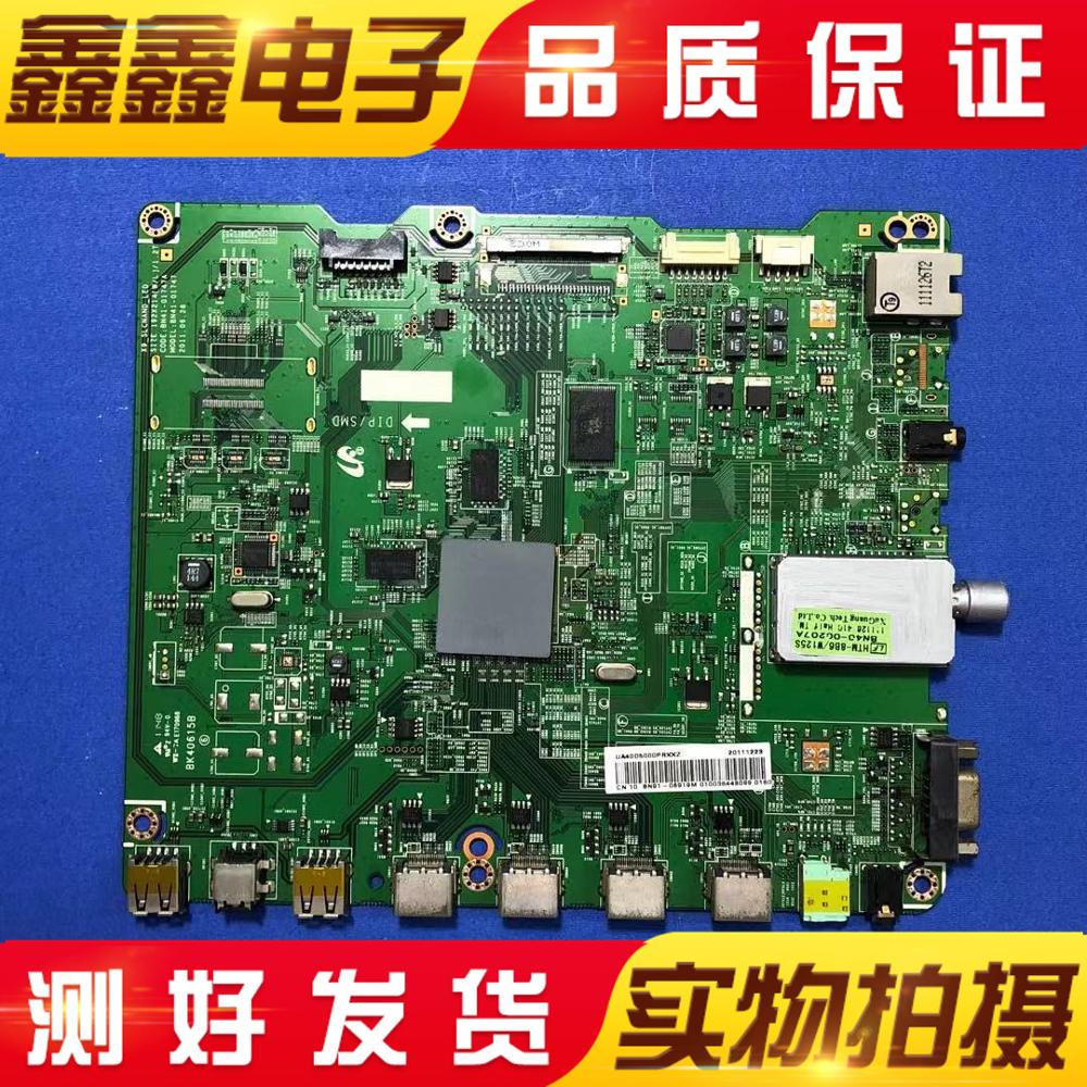 Samsung UA40D5000PR LCD TV Motherboard Bn41-01747a With T400HW04 V. 2 Spot