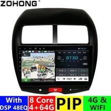 Autoradio android, Octa core, 4/64 go, avec navigation GPS, lecteur multimédia DVD, stéréo, pour voiture Mitsubishi ASX RVR, Outlander Spotr