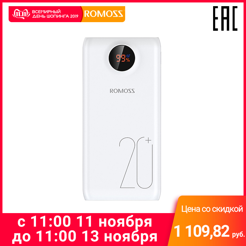External Battery Romoss SW20 Pro 20000 mAh with indication of charge poverbank [delivery from Russia]