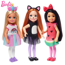 Chelsea Barbie Doll Original Dress-up Baby Toy Doll Toys Girls Barbie Accessories Clothes for Dolls Toys for Girls Birthday Gift