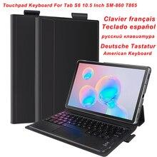 米国/ru/スパ/ger/fr bluetoothトラックパッド三星銀河タブS6 10.5 インチSM 860 t865 タッチパッドキーボードタブレットケース