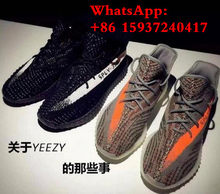 2017 Original Free Shipping 350 Boosting 750 no Box Men and Women Casual Shoes Black White Red Gray size 36-45 S01(China)