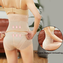 Lifting hip Panties ladies high waist slimming hips corset shaping pants Body belly postpartum