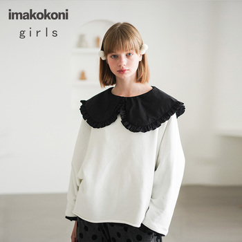 imakokoni solid color round neck pullover hoodies original design cotton wild long-sleeved shirt autumn and winter 192748 2019 autumn new european and american women s personality stitching ruffled long sleeved round neck slim bag hip dress