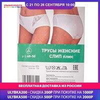 Panties Лайма 3080962 Улыбка радуги ulybka radugi r ulybka smile rainbow косметика Underwear Women's Intimates Panties