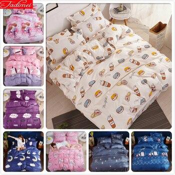 Kids Child Boy Girl Student Duvet Cover Sheet Bedding Set Single Full Double Super King Size Quilt Comforter Pillow Case 150x200