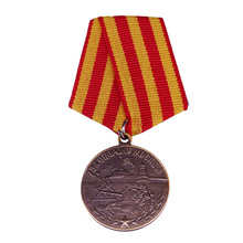 FOR OUR SOVIET MOTHERLAND a World War II campaign medal 1944