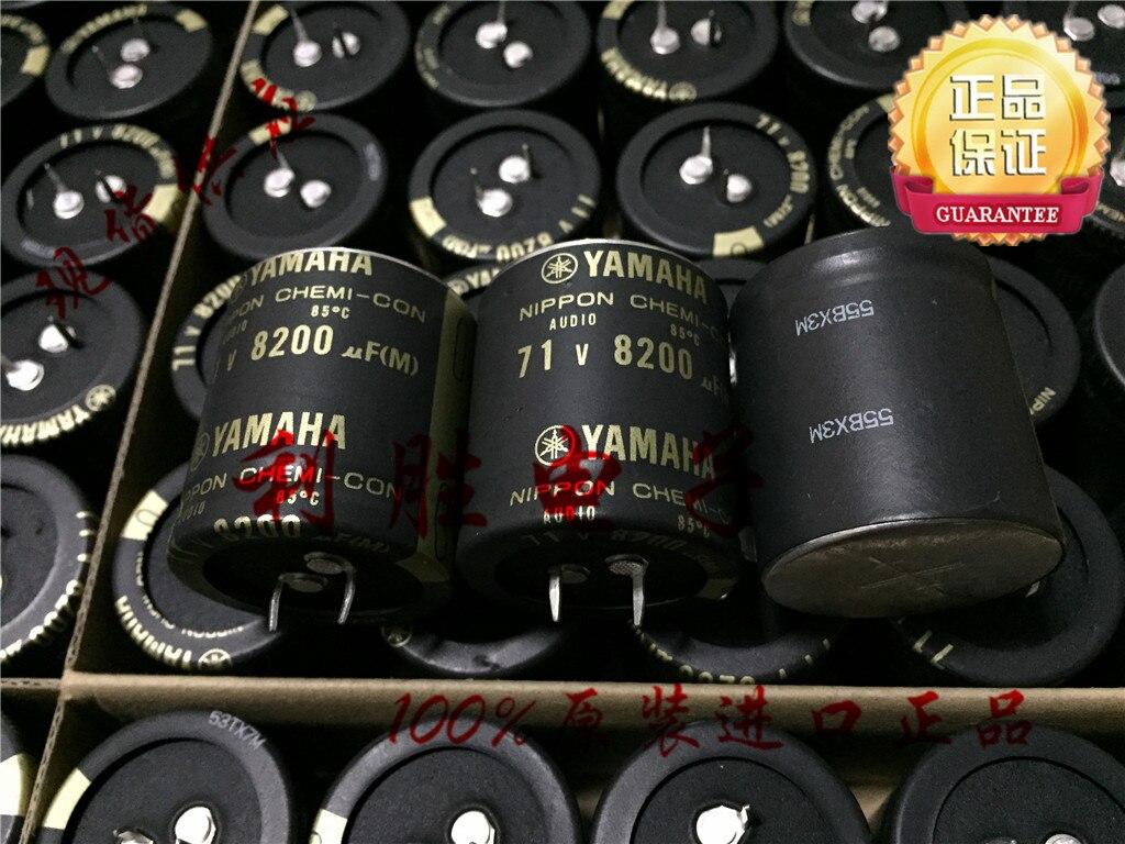 2PCS NIPPON 8200UF 71V Japan Yamaha Yamaha Fever Capacitance 71V 8200UF 35*40 For 63V Free Shipping