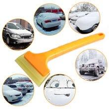 Автомобильная лопата для снега стекло автомобильный очиститель