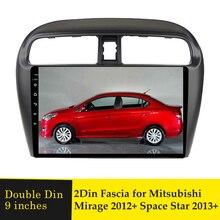 9inch Car Radio Fascia Stereo DVD Multimedia Player Frame For Mitsubishi Mirage 2012+ Space Star 2013+ GPS Navi Navigation Bezel