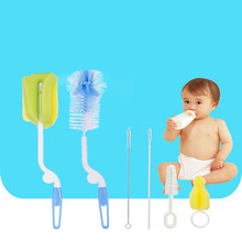 1P Baby bottle nipple straw cleaning set Boy girl cup brush Pipette needle diet health products family home Cleaning accessories(China)