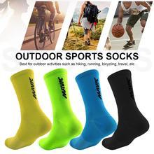 1 пара высококачественные спортивные носки дышащие дорожные велосипедные носки для спорта на открытом воздухе велосипедные носки для спортивных игр на открытом воздухе баскетбола