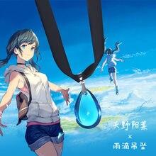 Weathering with You accesorios de collar Anime Amano Hina gota de agua colgante anillo
