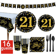 16 People Used 21/30/40/50/60 Years Old Birthday Party Supply Paper Cup Plate Napkin Tablecloth Set