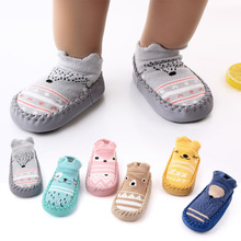 Baby Socks Non-Slip Children's Fox-Style Soft Cartoon New