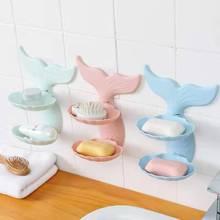 Форма русалки двухслойная ванная комната держатель для мыла мыльница для ванной присоска мыльница с водоотводом мыльница настенная полка