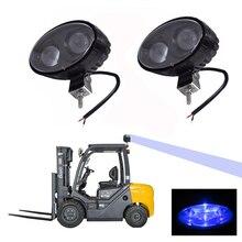 1 Or 2PCS 5.6 inch 10W 12V~80V Auto Forklift Led Emergency Danger Warning Light Safety Blue Point LED Spot Beam