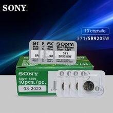10pcs Para Sony 1.55V mAh AG6 371 SR920SW 45 LR920 171 370 L921 LR69 SR920 Para Assistir Baterias Botão Único grão embalagem
