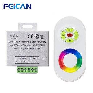 Цветная (RGB пульт дистанционного управления RF сенсорный пульт дистанционного управления светодиодный контроллер DC12-24V 432W для Светодиодные ...