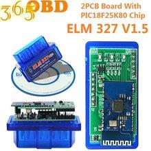 V1.5 dois placa do pwb elm 327 bluetooth relação diagnóstica elm327 obd2 leitor de código obdii mini elm327 v1.5 pwb duplo para android/pc